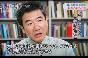 【芸能】<野村周平>「ヘイト騒動」水原希子にエール?「外国人だから日本名使ったらだめっていうのは意味がわからないね」★6©2ch.netYouTube動画>39本 ->画像>29枚