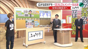 Sealds_3