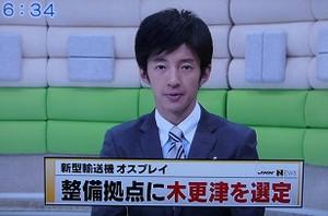 千葉のニュース|千葉日報オンライン