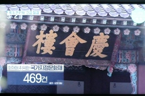 P1350914